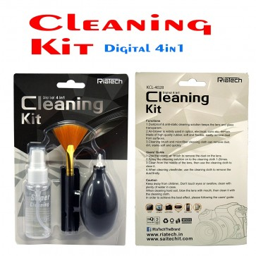 Wholesale  Digital 4 in 1 Cleaning Set for DSLR Cameras and Sensitive Electronics Item - KCL 4028