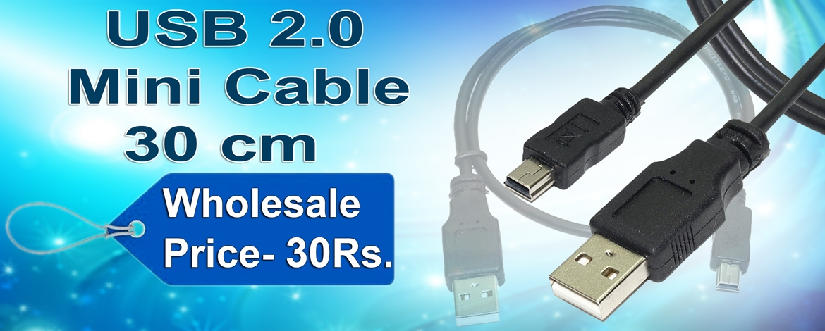 Wholesale Computer Accessories, Suppliers, Wholesalers of